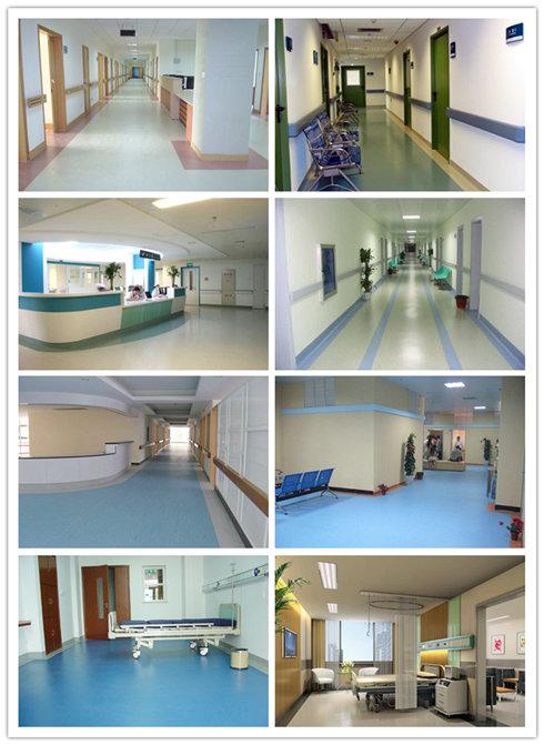 医院专用地板装修效果图
